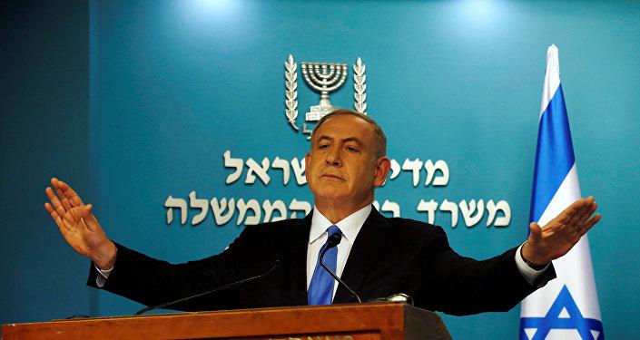 Netanyahu: Orta Doğu bir deprem yaşıyor