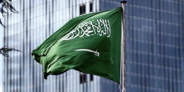Suudi Arabistan'dan Türkiye'ye: Reddediyoruz ve kınıyoruz!