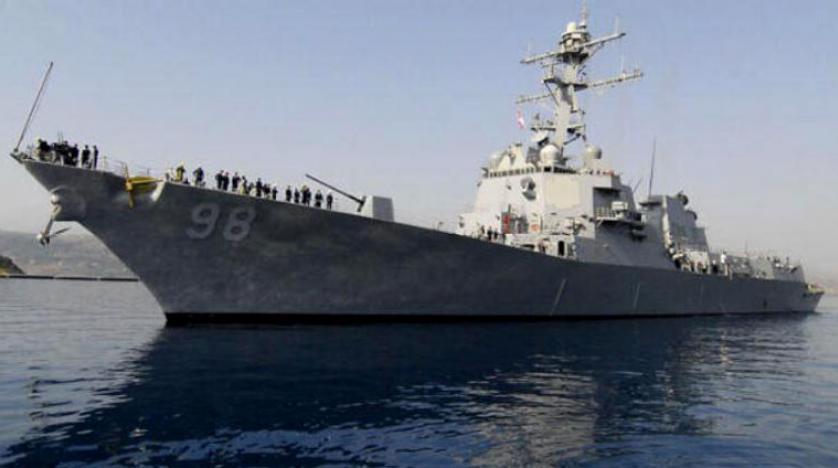 ABD, İran'ın silah parçalarına el koydu