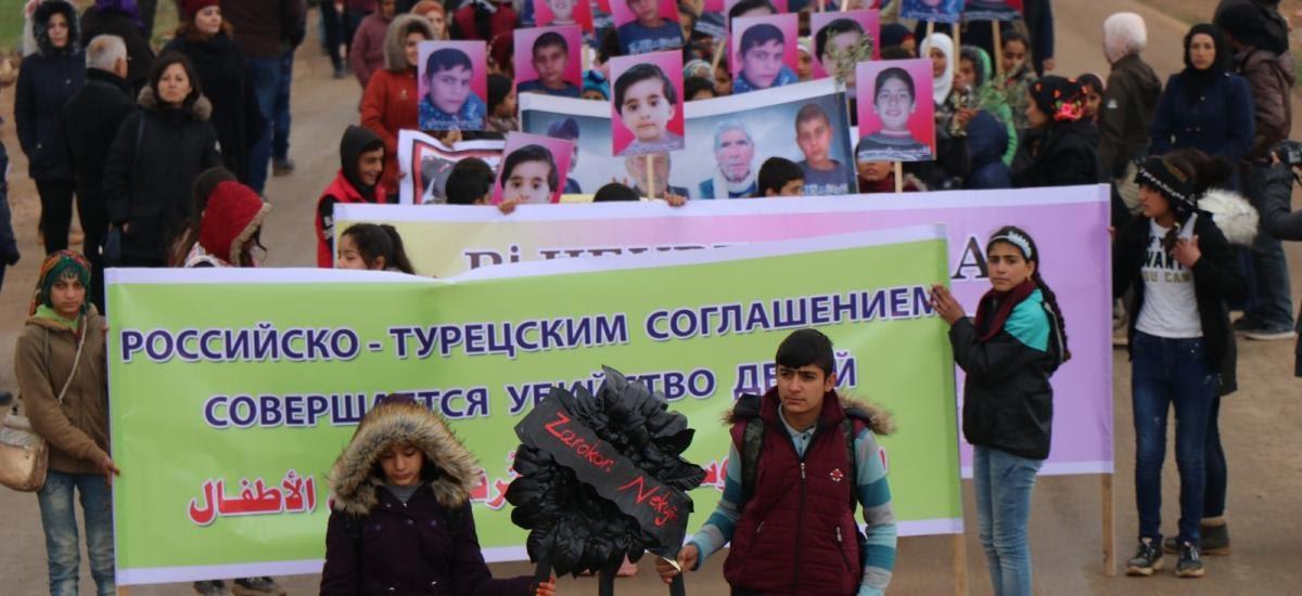 Efrinli çocuklardan Türkiye protestosu