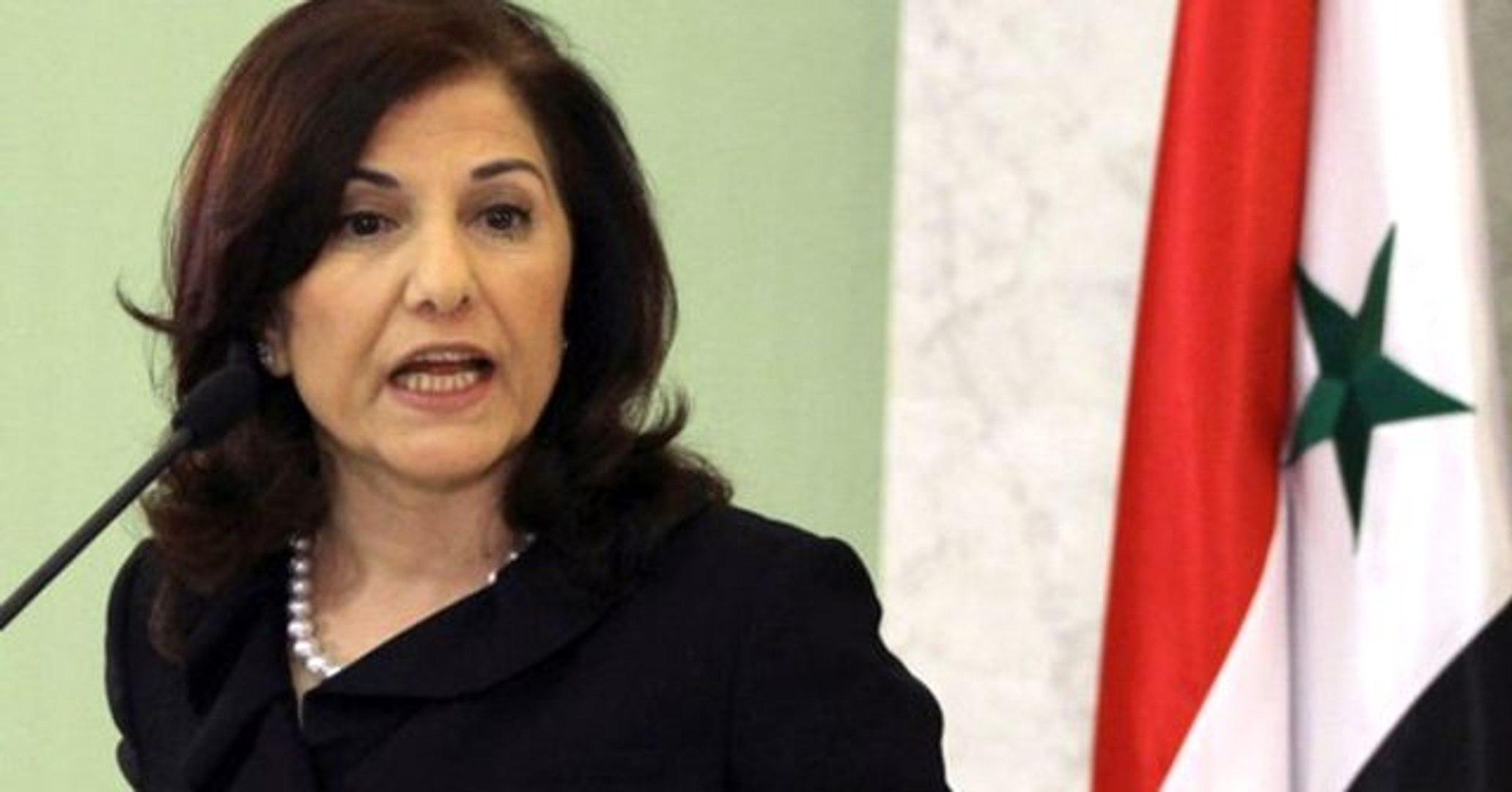 Şam rejiminden ABD'ye uyarı: Askerlere operasyon yapacağız