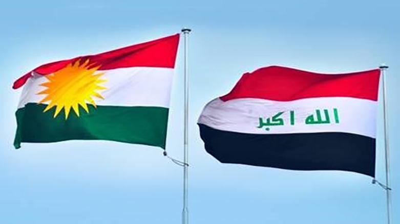 Sebri: Bağdat'ın maaşları göndermemesi siyasi bir karar