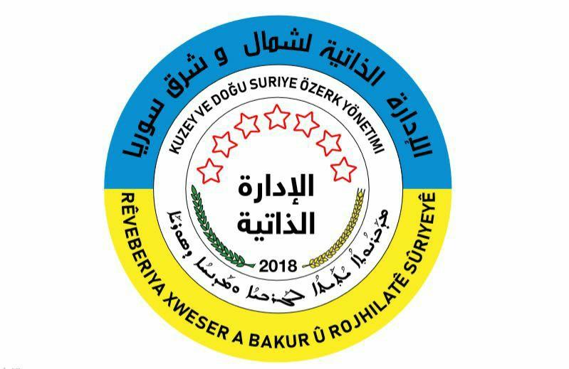 Kürt ve Ermeni sivillere saldırıların sorumlusu Türkiye