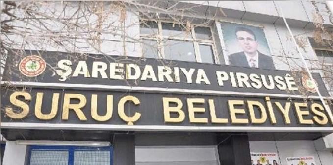 HDP'li Suruç belediye başkanı da gözaltına alındı