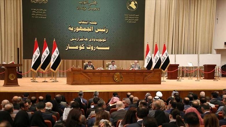 Irak Parlamentosu'ndaki kritik oylama yarın