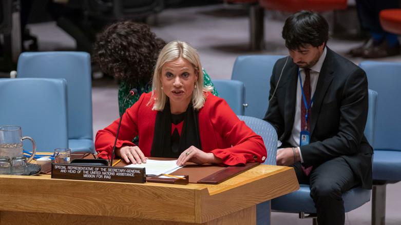 Erbil-Bağdat müzakerelerine ilişkin BM'den açıklama