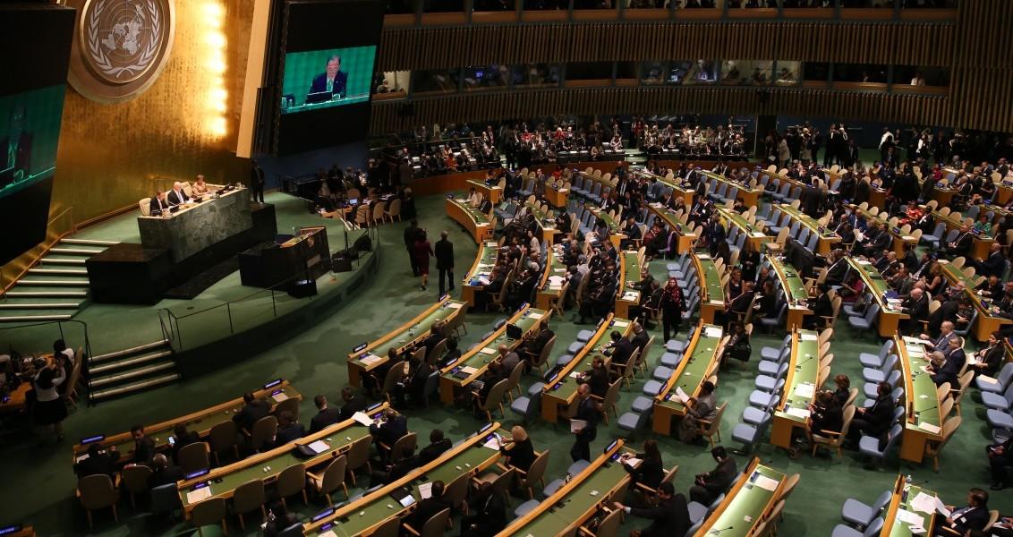 8 ülkeden BM'ye mektup: Tüm yaptırımlar kaldırılsın...