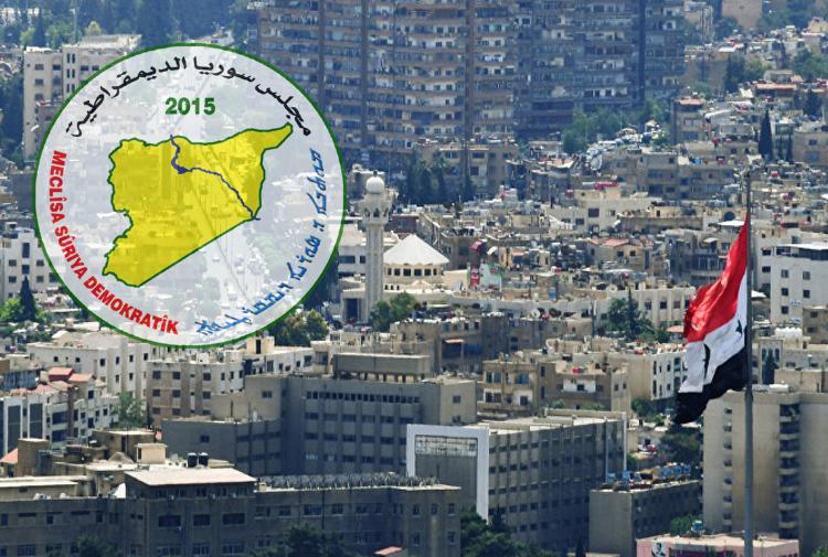 Suriye | DSM'den BM'nin açıklamasına uyulması çağrısı