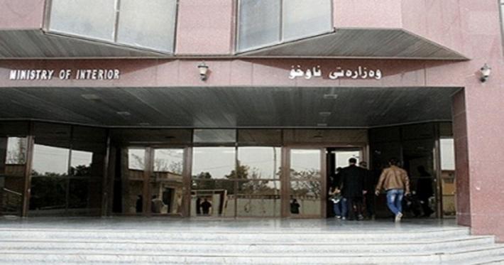 Kürdistan'da mültecilerin yurt dışı seyahatlerine kısıtlama