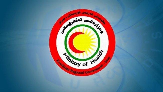 Kürdistan Bölgesi Sağlık Bakanlığı'ndan önemli uyarı!