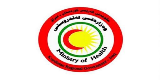 Kürdistan Sağlık Bakanlığı'ndan 'acil koronavirüs' açıklaması