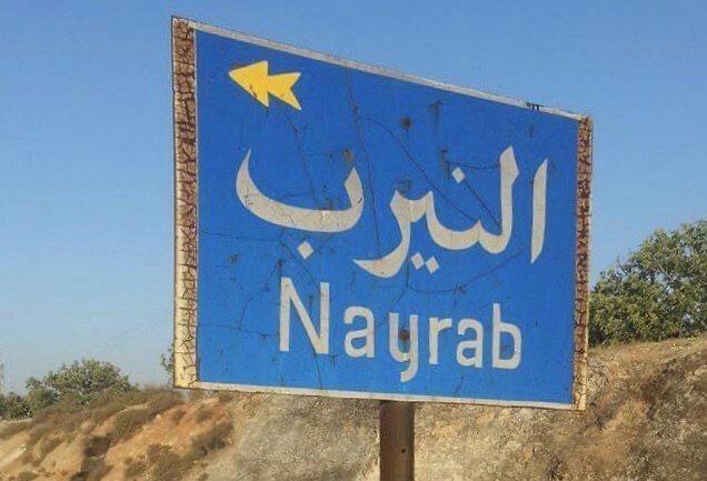 İdlib   Rejim, Neyrab köyünden çekildi, SMO girdi