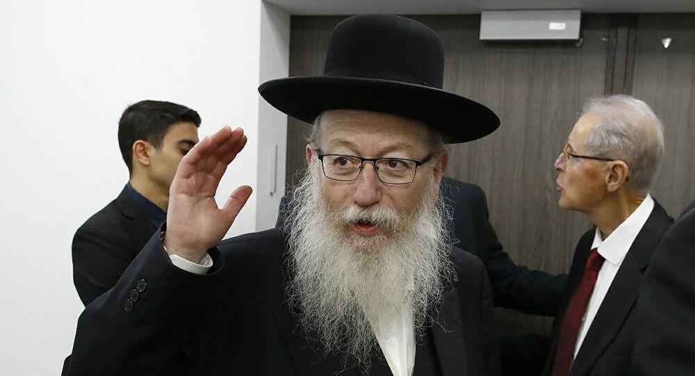 İsrail sağlık bakanı görevinden istifa etti