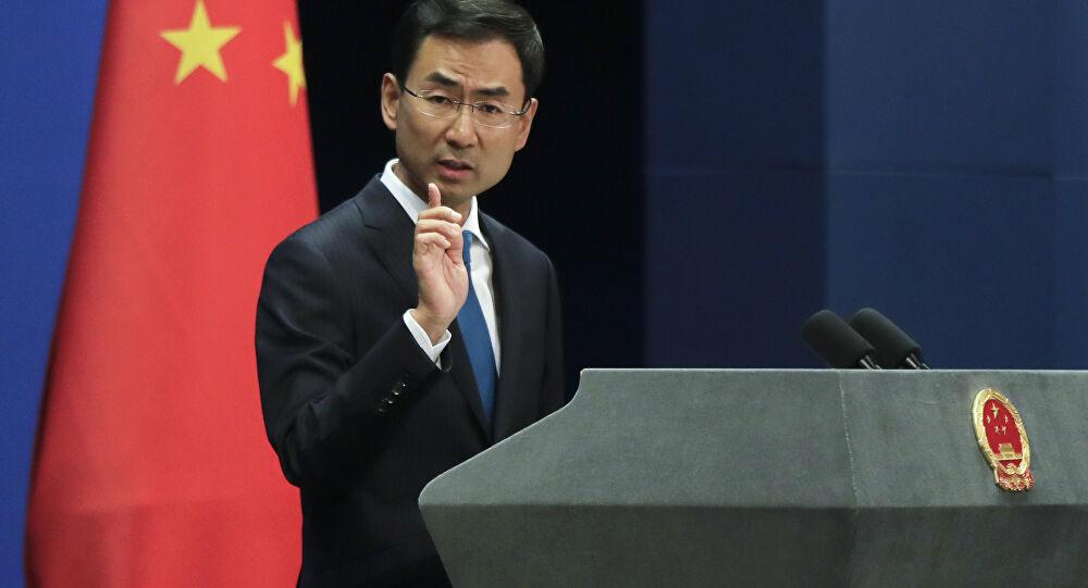 Çin'den Trump'a yanıt: İgilenmiyoruz!