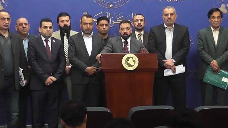 Şii hareketten ABD'ye Irak'a yardım edin çağrısı