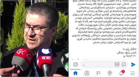 KYB Salimi'yi neden İran'a teslim ettiklerini açıkladı