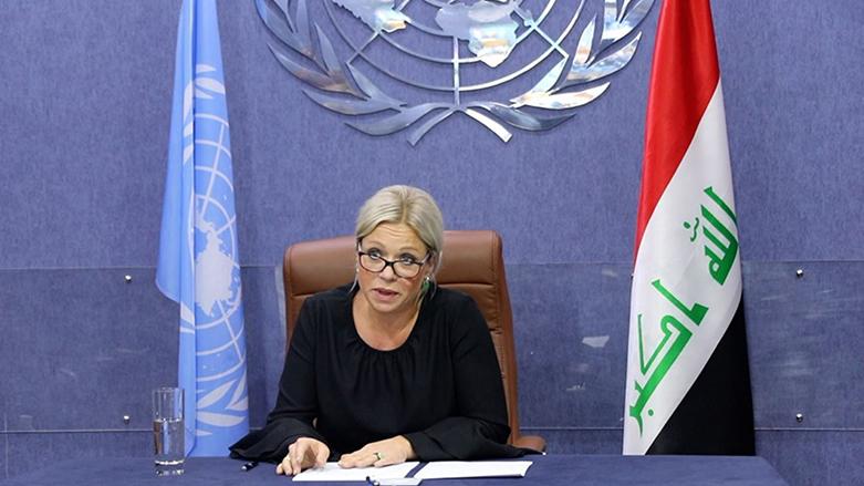 BM kanadından Irak'a ilişkin açıklama: En kısa zamanda...