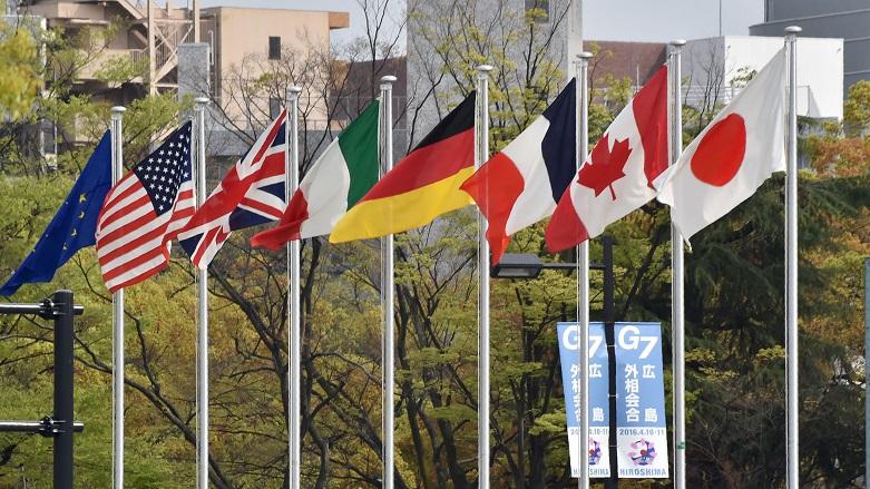 G7 liderleri, Kovid-19 ile atılacak adımları görüştü