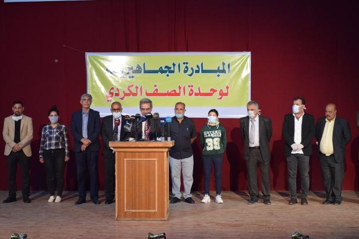 """Rojava'da """"Kürtlerin birliği için ulusal inisiyatif"""" grubu kuruldu"""