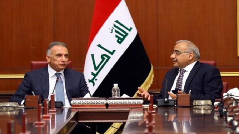 Kazımi, Abdulmehdi ve 22 bakanı emekliye sevk etti
