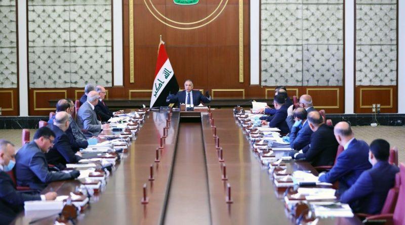 Irak   Kazımi'den bütçe ve ekonomik reform kararı