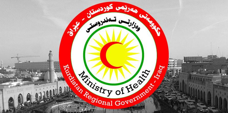 Kürdistan Sağlık Bakanlığı: Erbil'de 7 vaka tespit edildi