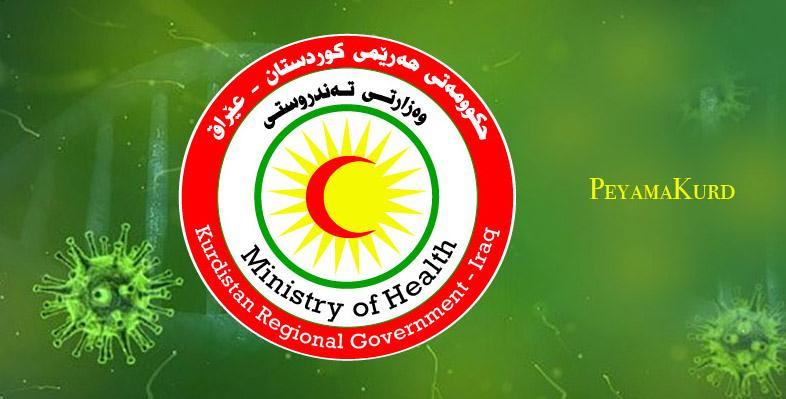 Kürdistan'da son 24 saatte 20 yeni vaka tespit edildi