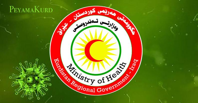 Kürdistan Bölgesi Sağlık Bakanlığı son verileri açıkladı