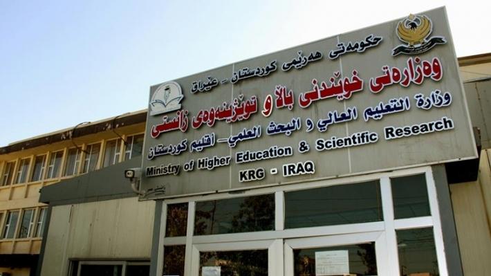 Kürdistan'daki üniversiteler 16'sında eğitime başlayabilir