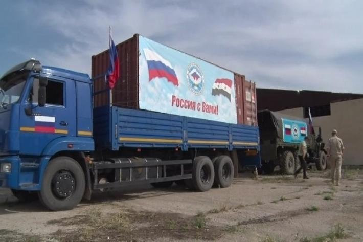 Rusya'dan Rojava'ya 150 tonluk insani yardım