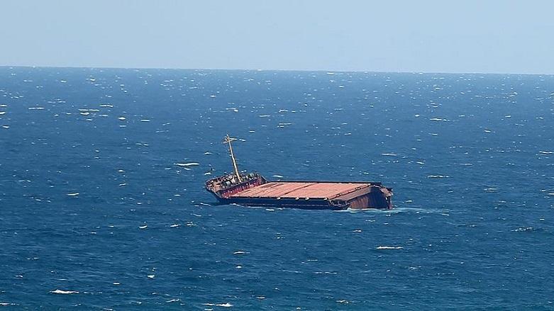 İran yük gemisi Basra Körfezi'nde battı: Mürettebat kayıp