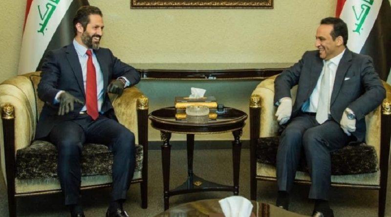 Kürdistan heyeti, Irak Maliye Komisyonu ile bir araya geldi