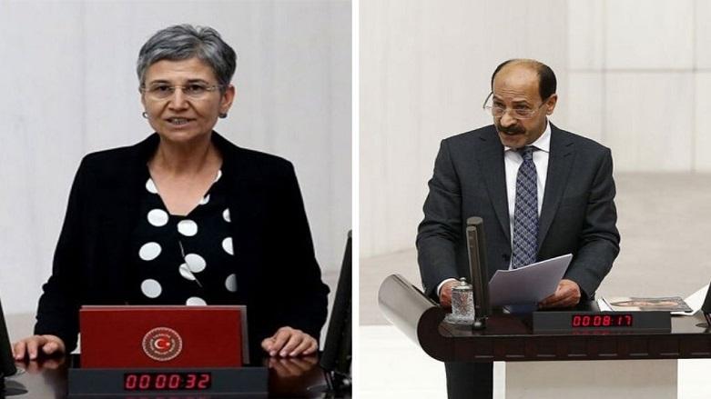 Vekilliği düşüren 2 HDP'li için yakalama kararı çıkarıldı