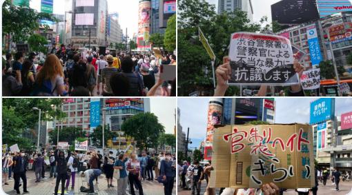 Japon polisinin, bir Kürde uyguladığı şiddet ülkeyi sokağa döktü!