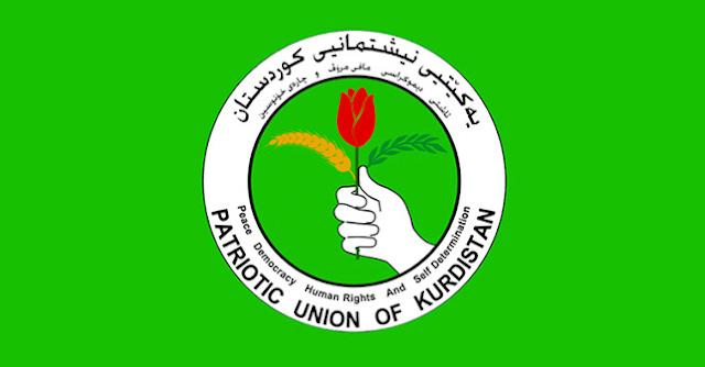 KDP'li vekilden KYB'ye IŞİD tepkisi: Kürtleri idama gönderirken...